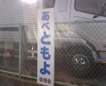 20060104130801