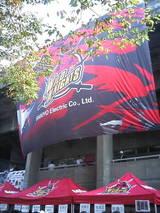 20061021_1246