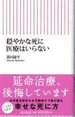 Cci20130626_0000_2