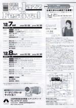 Cci20131101_0002