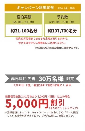 20200626-210419