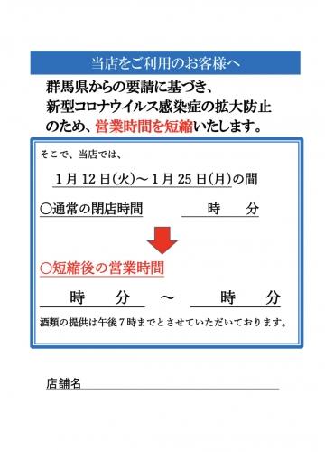 Img_7871_20210114141201