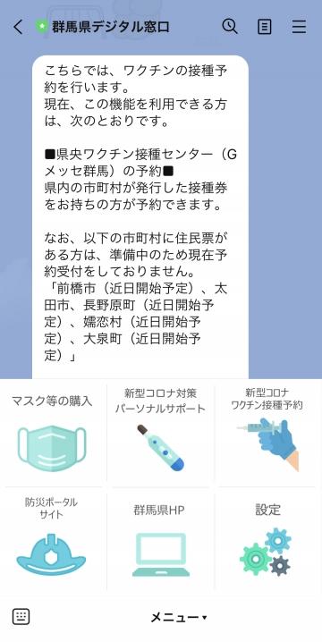 Img_9564